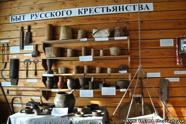 Москва м бабушкинская больница 20